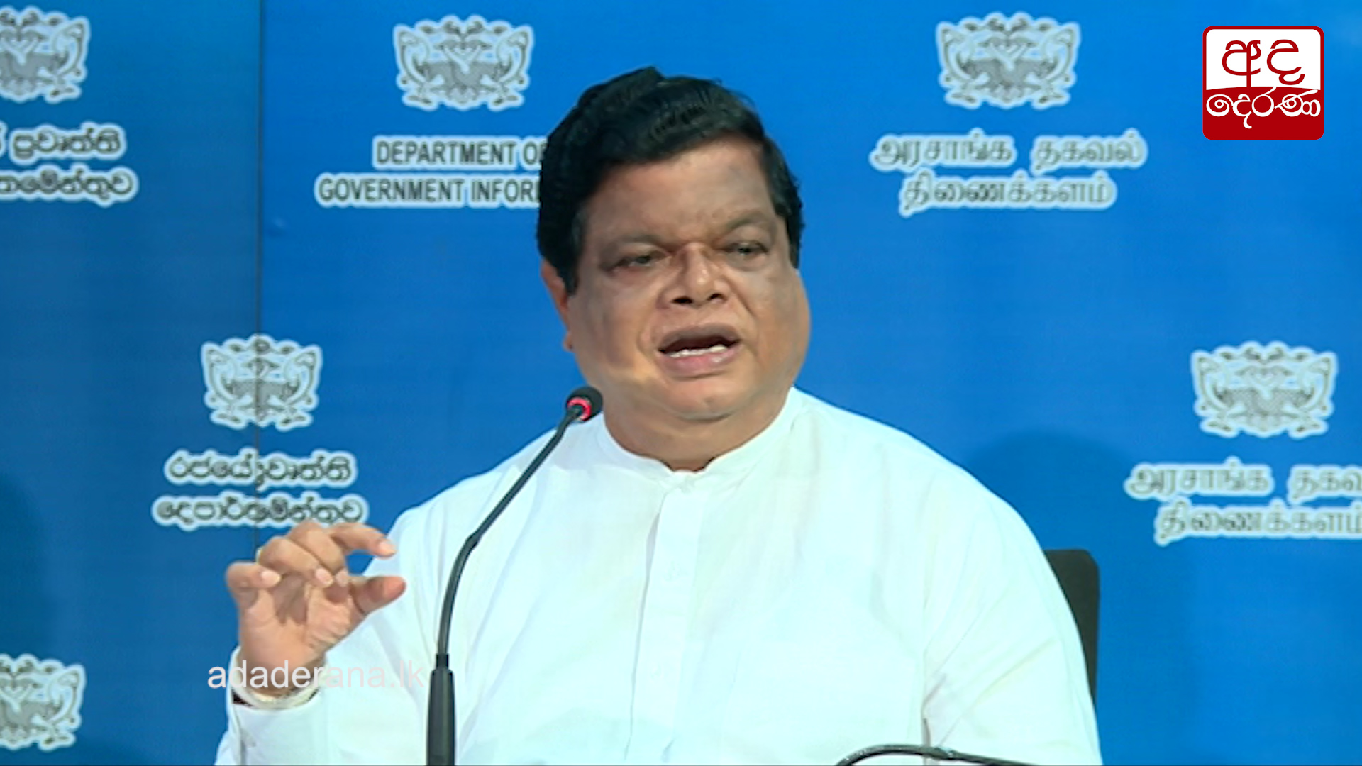 Tax reliefs will not reduce prices of cigarettes & liquor - Bandula