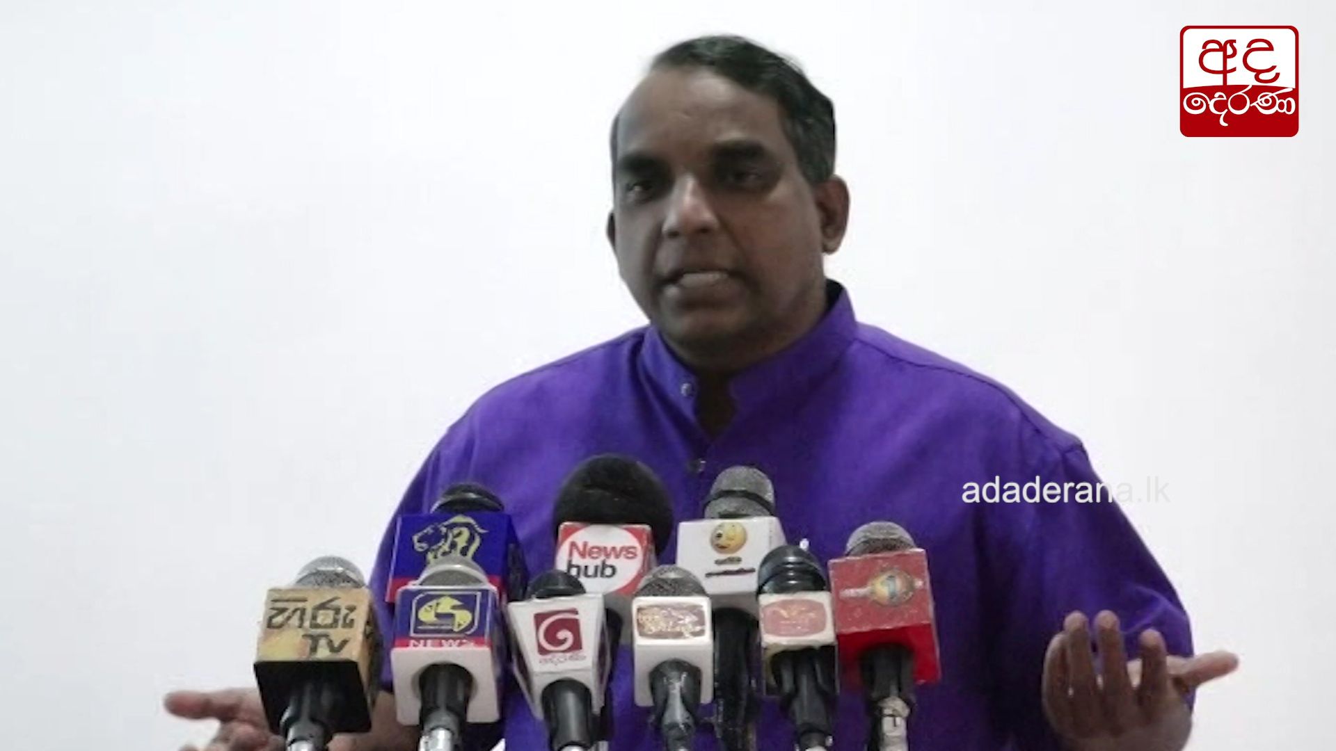 Collapse of social institutions due to call recordings is detrimental – Rohana Hettiarachchi