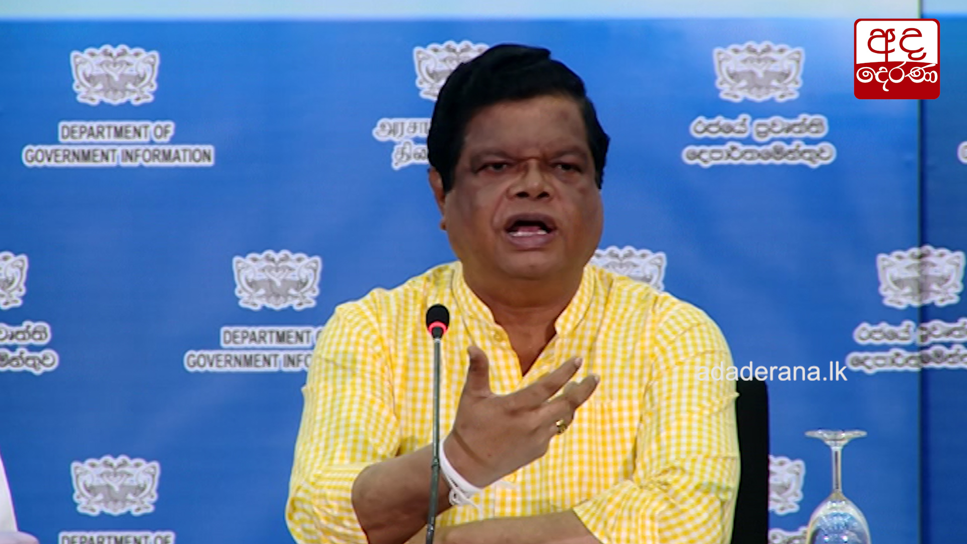 Committee to provide relief to students facing ragging