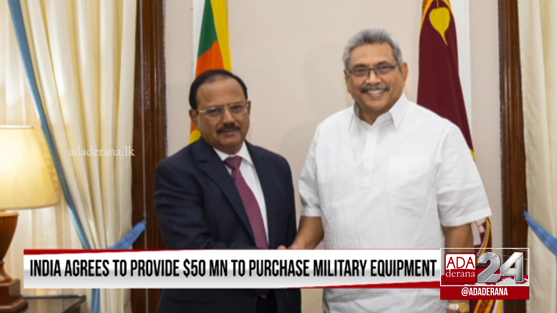 India assures USD 50 Mn for Sri Lanka's defence equipment purchases (English)
