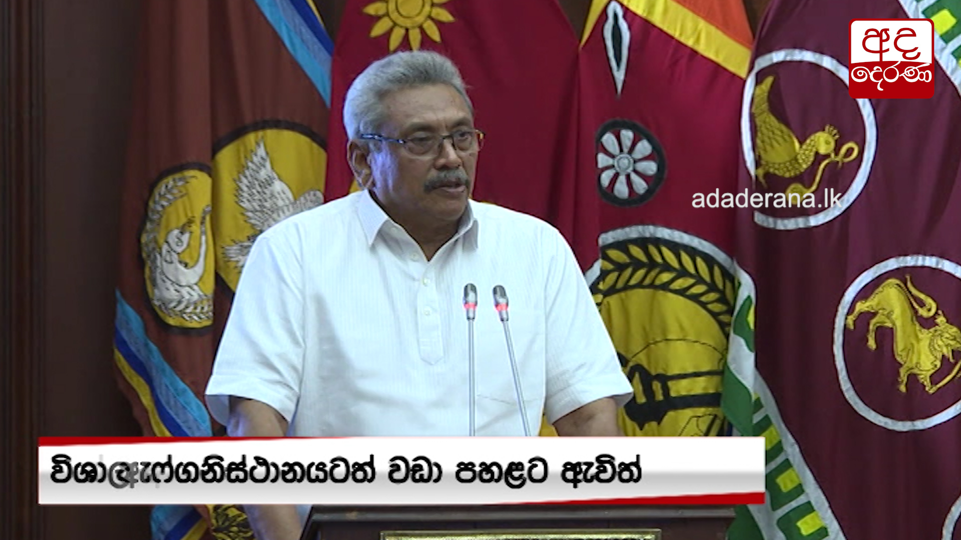 Will overcome economic challenges, says President