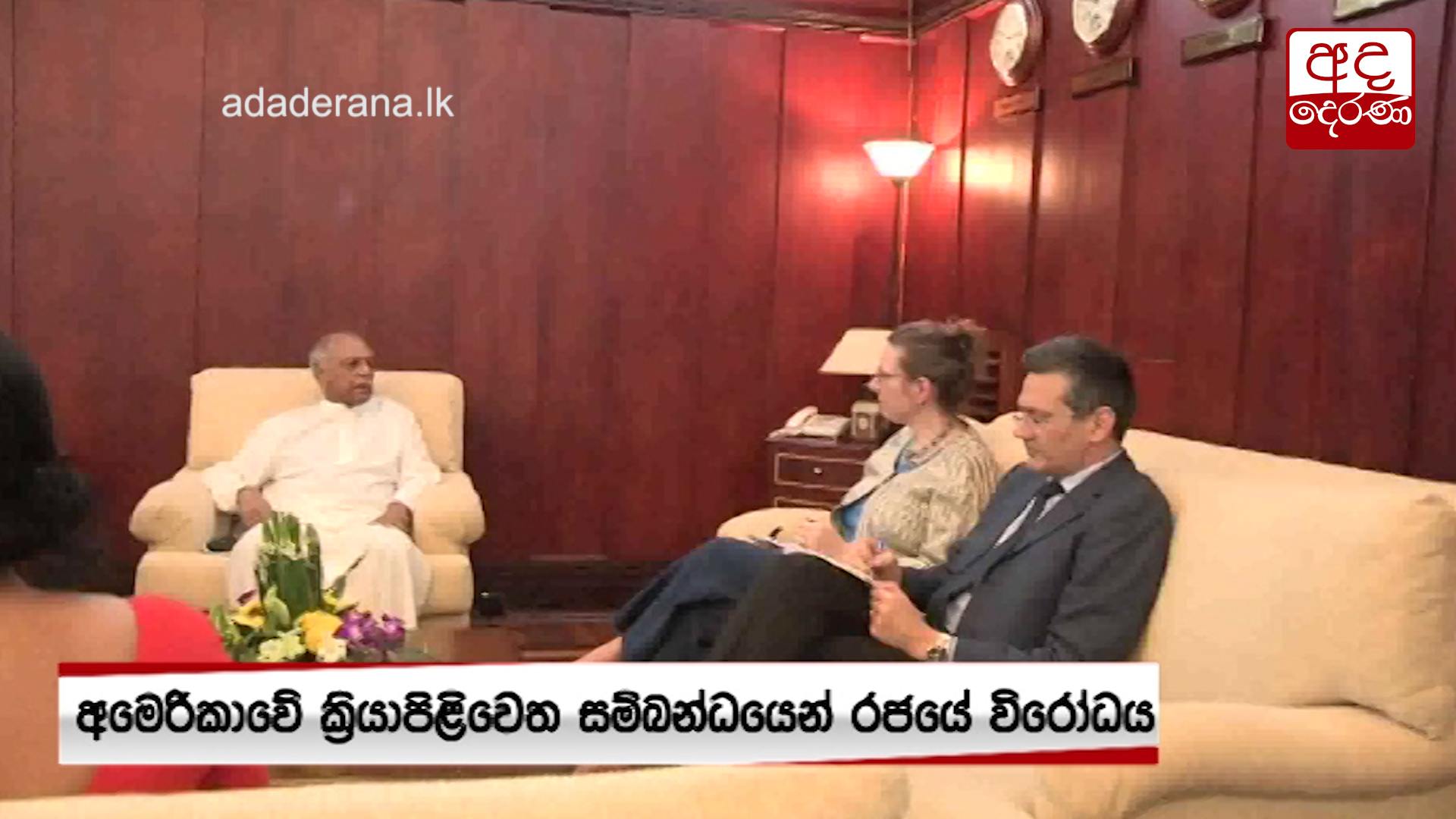 Sri Lanka strongly objects US entry ban on Army Commander - Foreign Min.