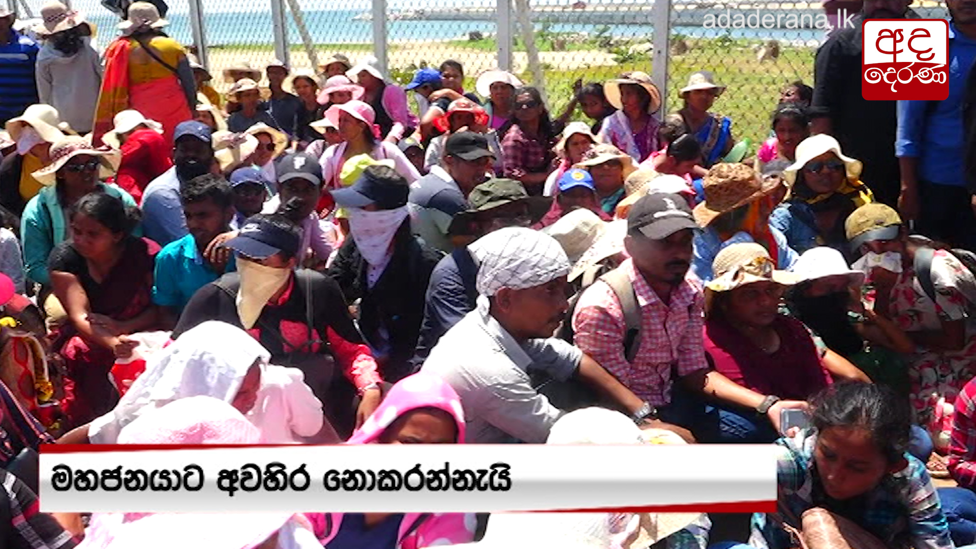 More protests in Colombo