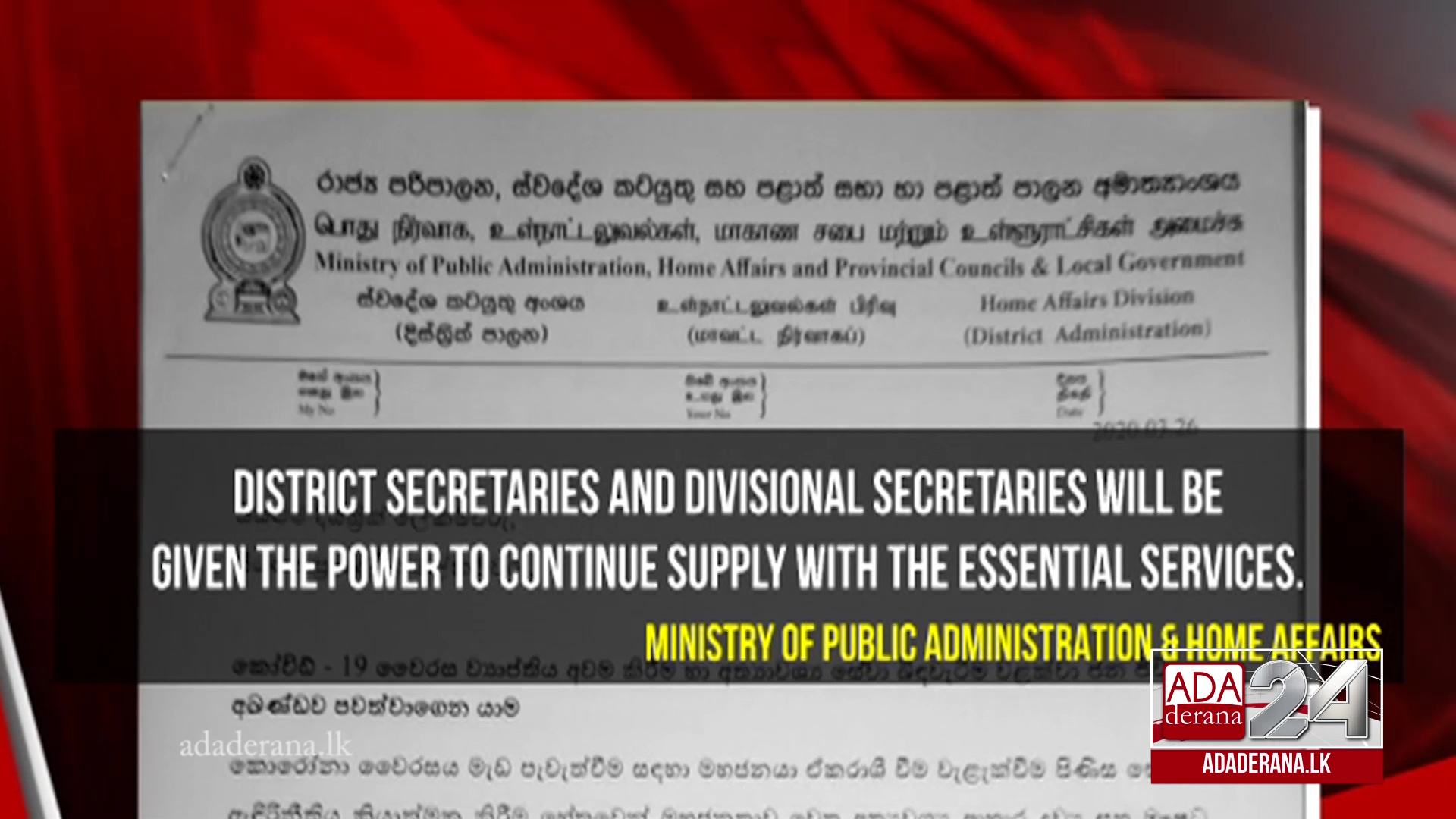 District & Divisional Secretaries empowered to maintain essential services (English)