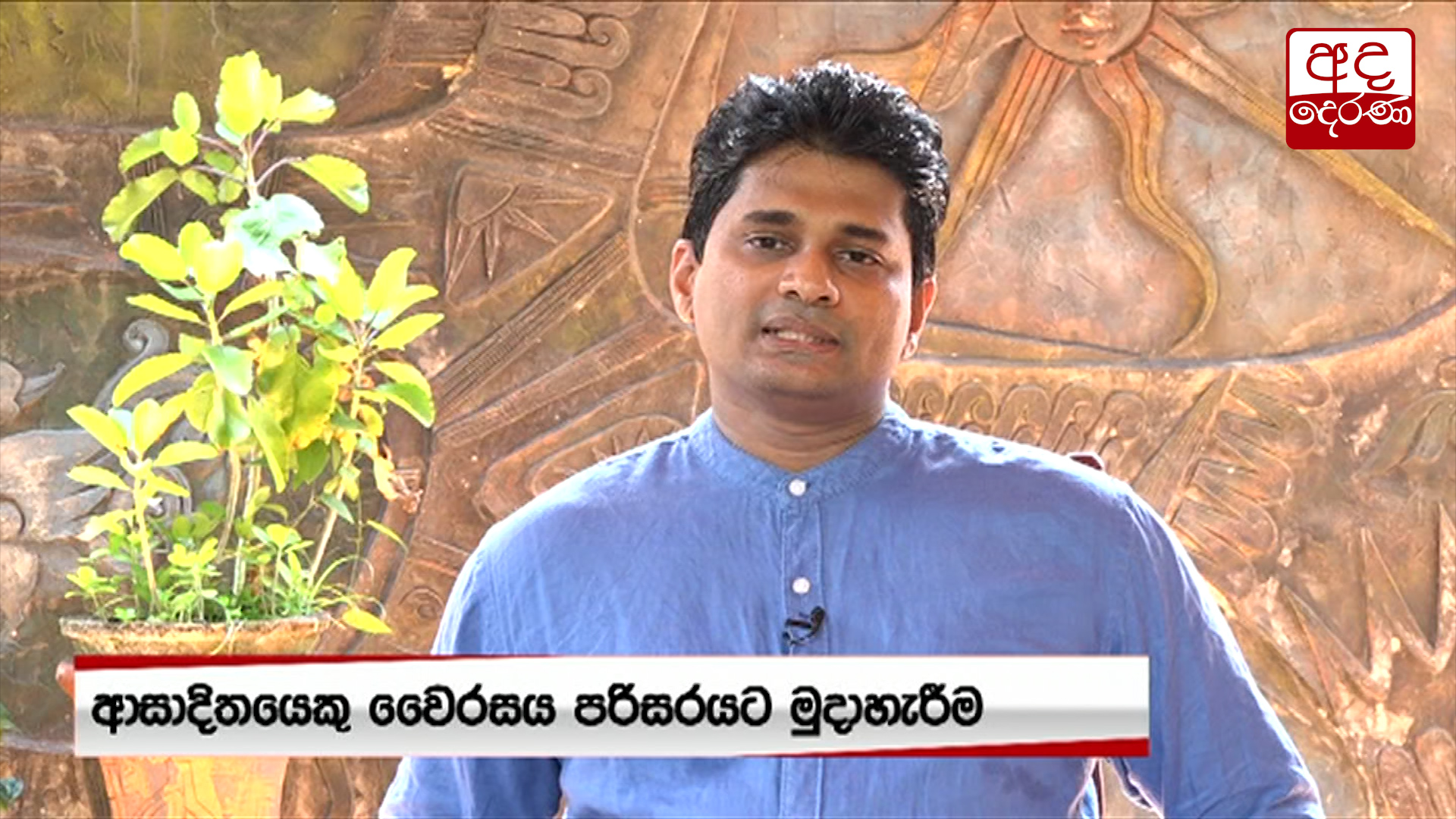Wearing face masks can prevent virus from spreading – Channa Jayasumana