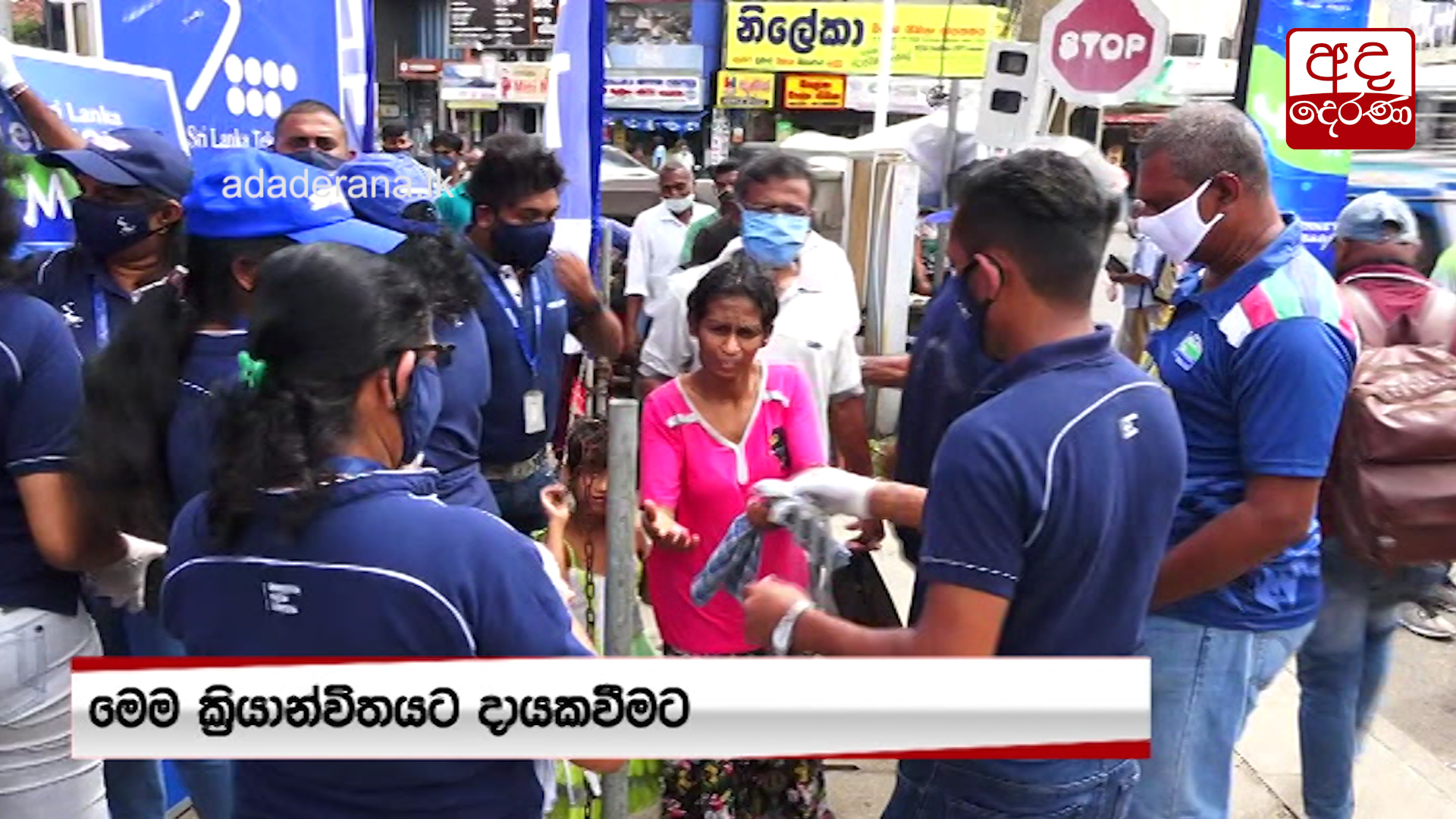 Day 19 of Manusath Derana free facemask distribution program