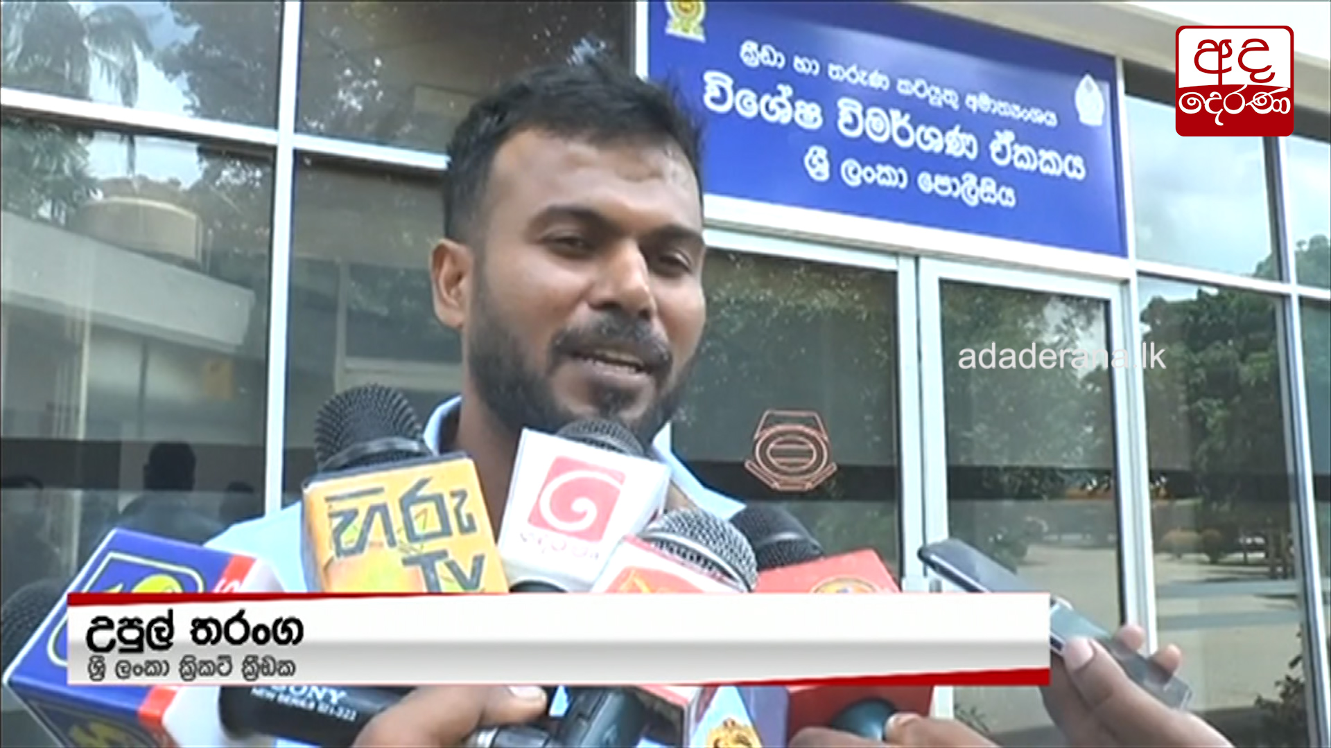 Upul Tharanga questioned over 2011 WC final fixing claims