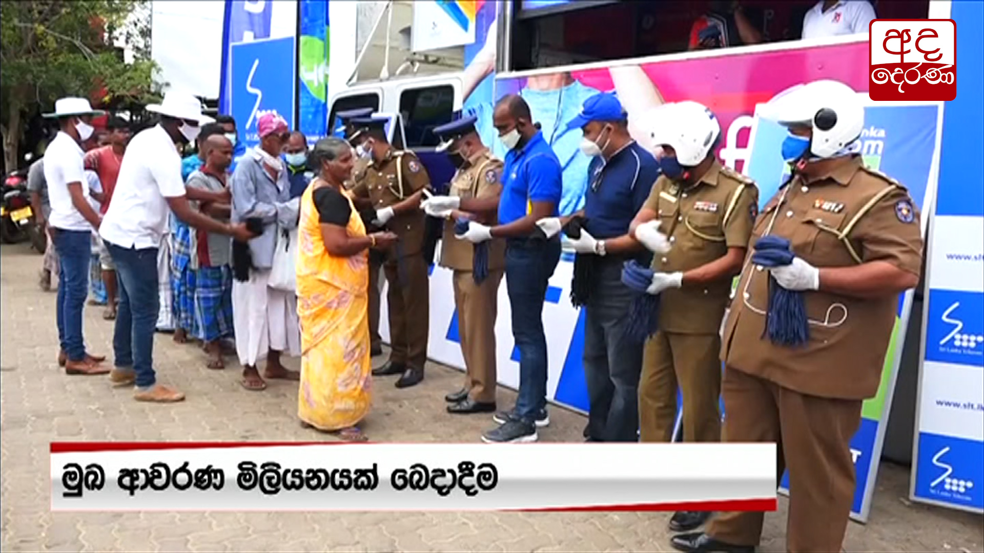 Manusath Derana distributes free face masks in Mullaitivu