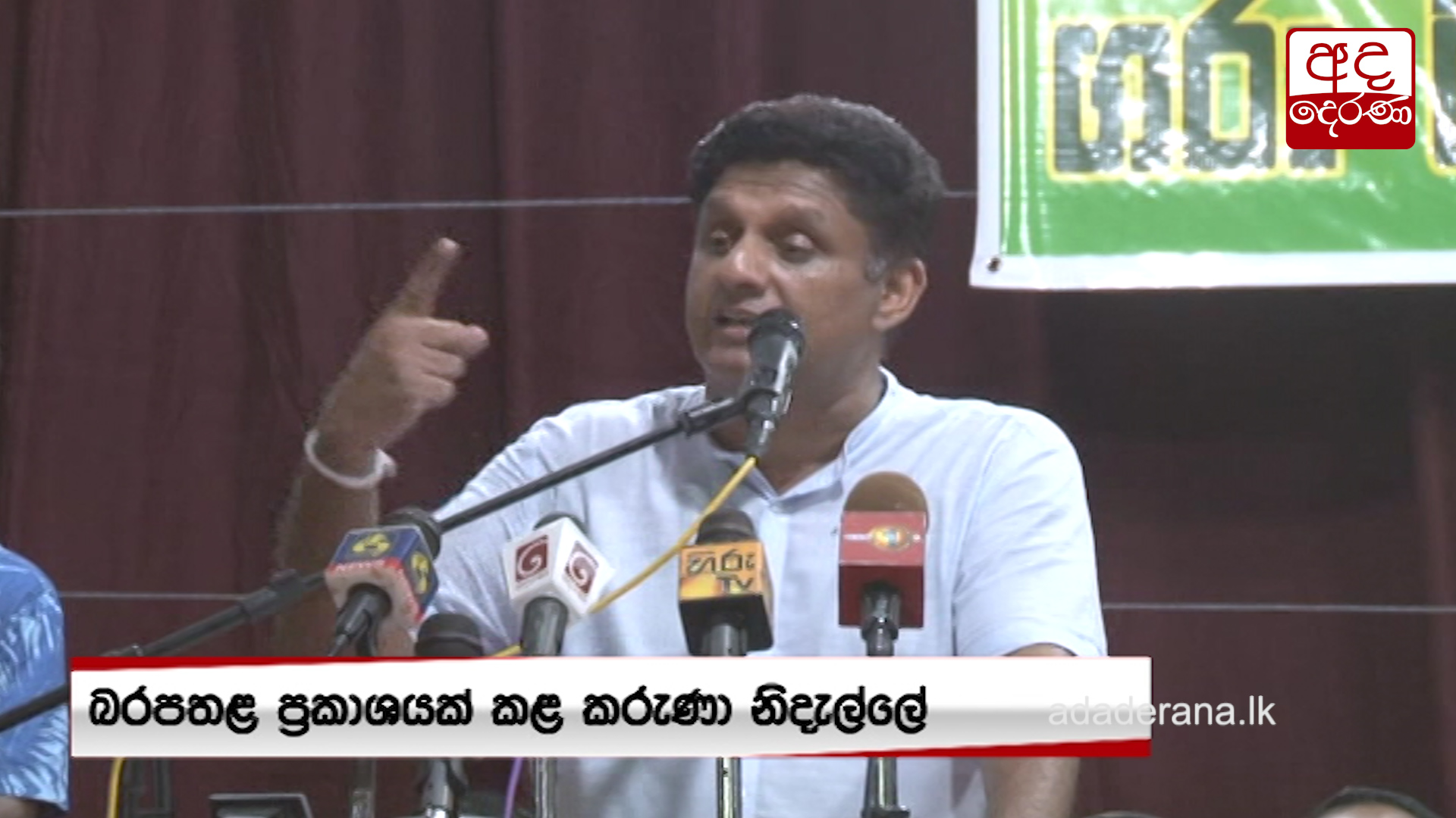 Sajith on how to prevent terrorism from emerging again