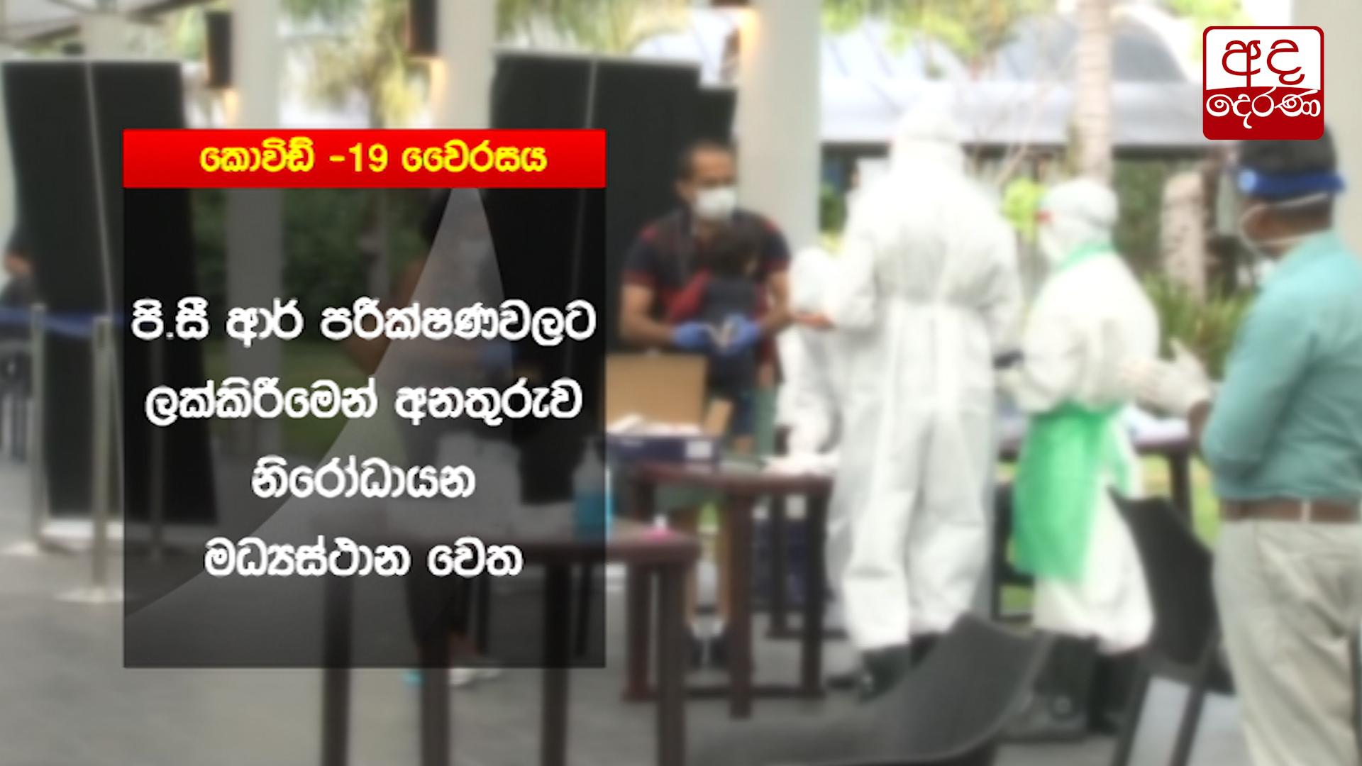 298 Sri Lankans return from UAE