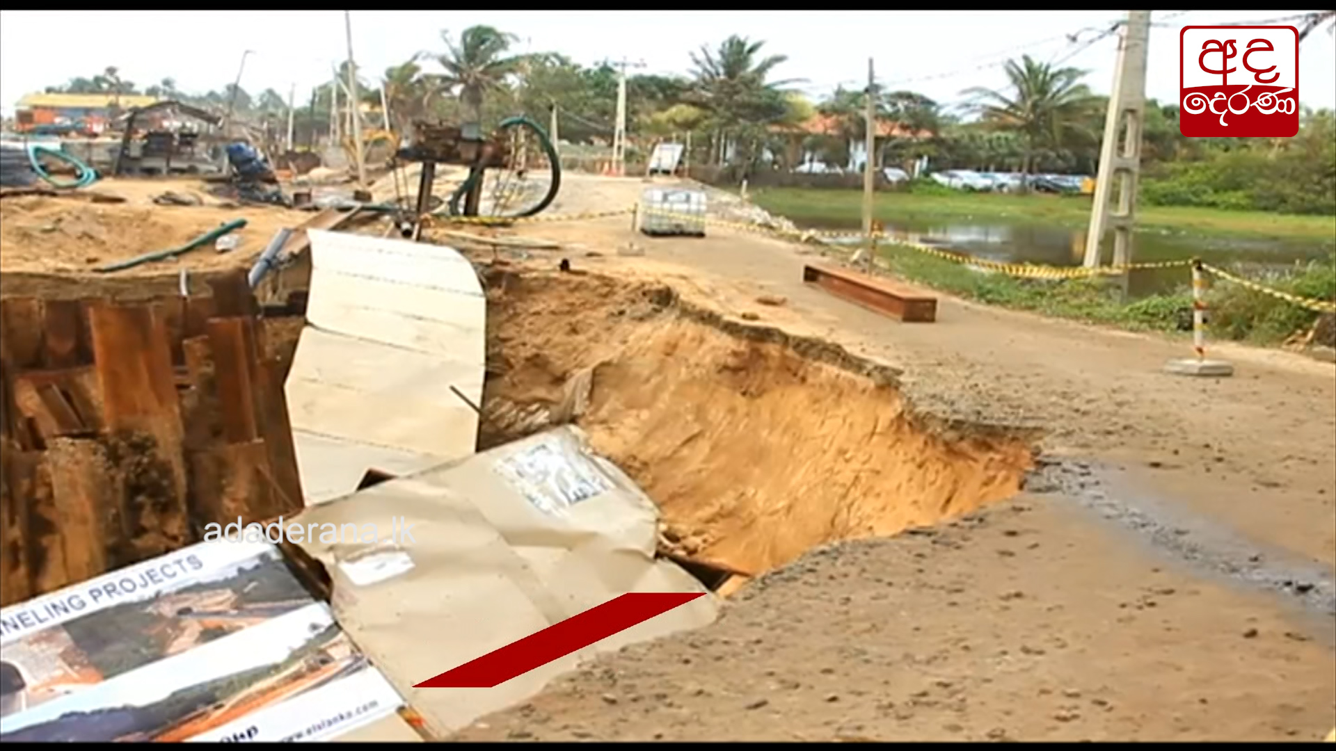Sea erosion hinders vehicular movement on Chilaw road