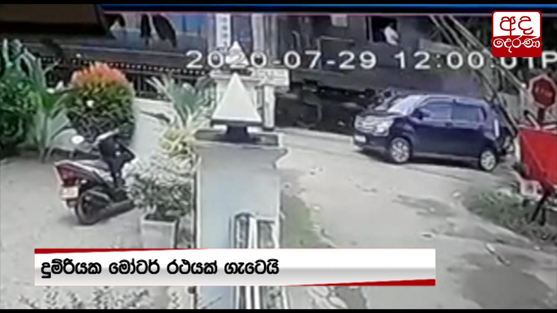 Man hospitalized in car-train collision in Wadduwa