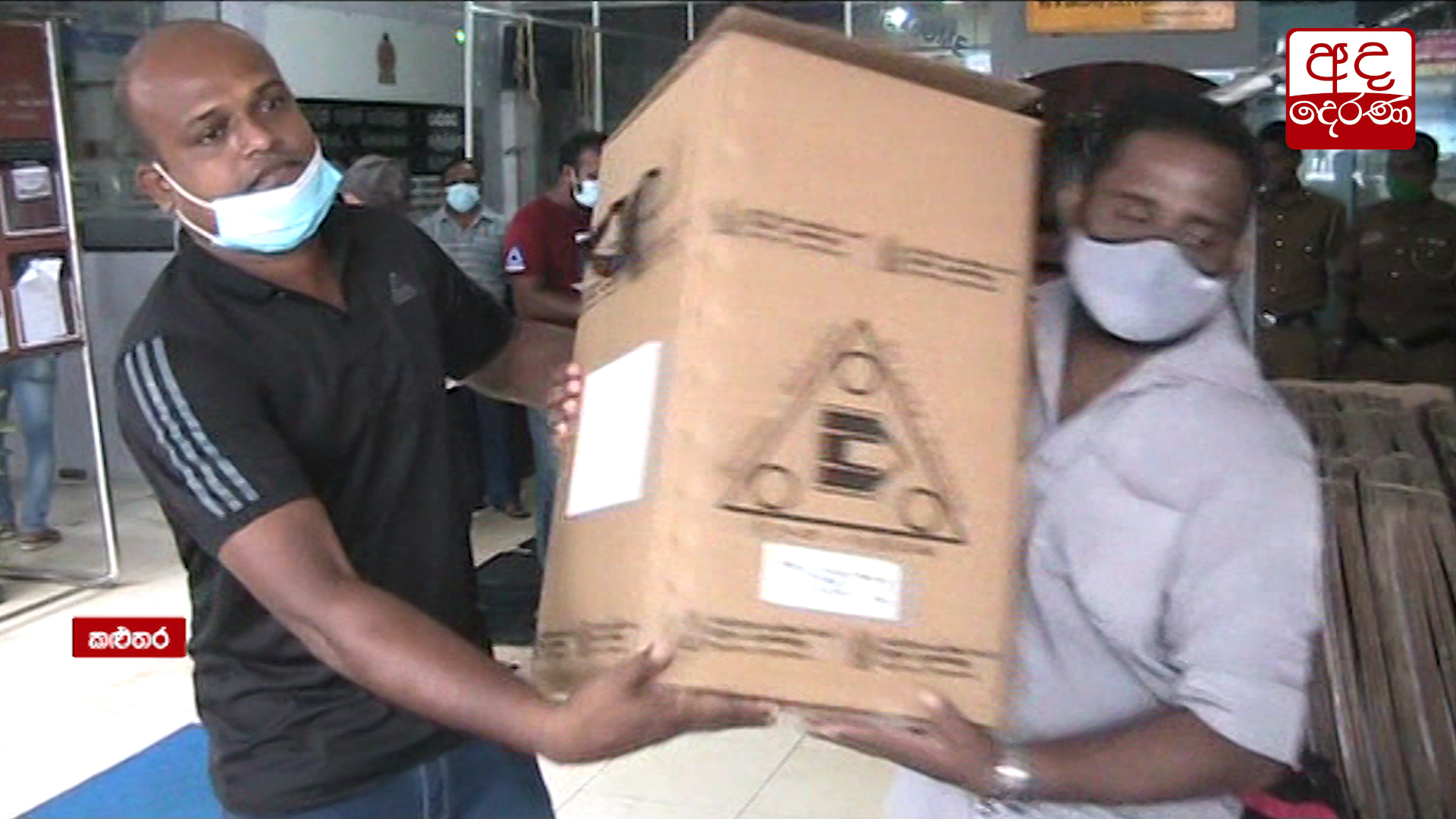 Transporting ballot boxes to polling stations commences...