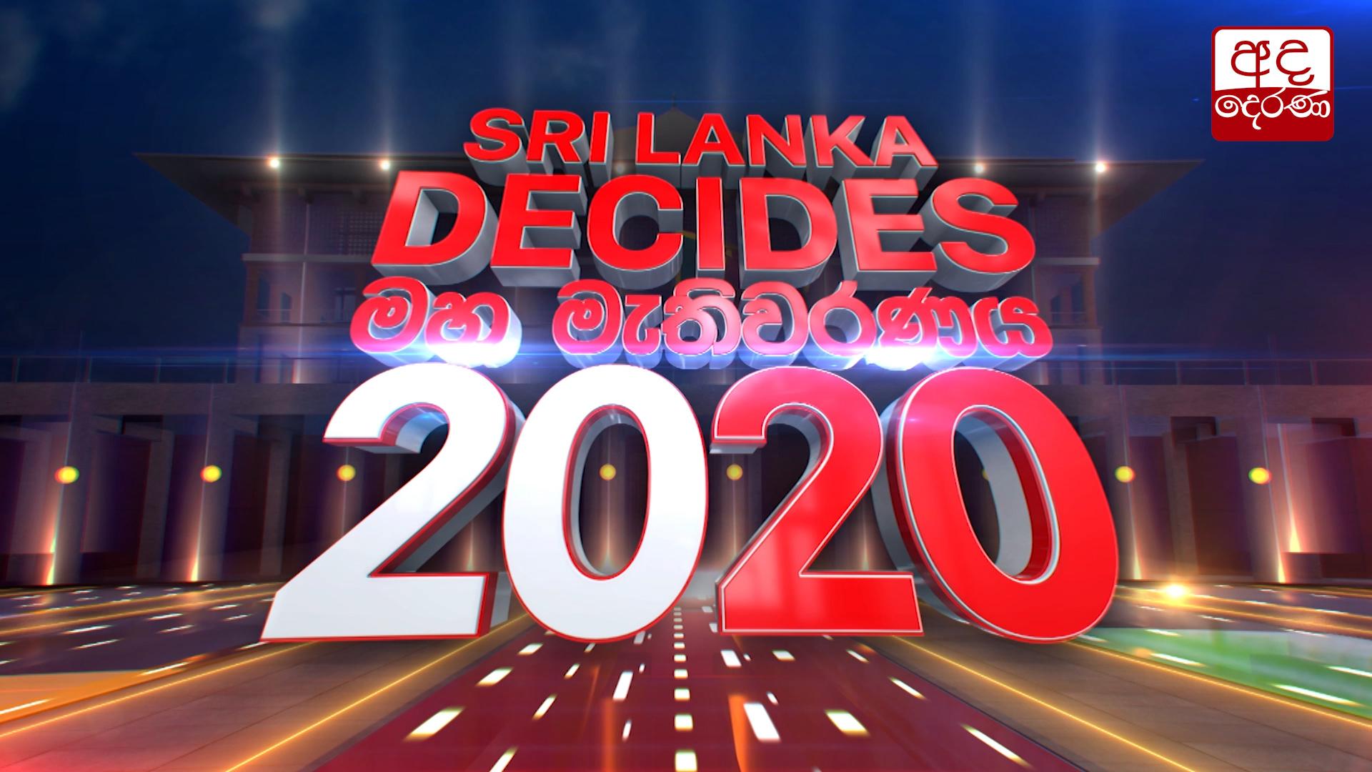 Results of Wariyapola polling division in Kurunegala District