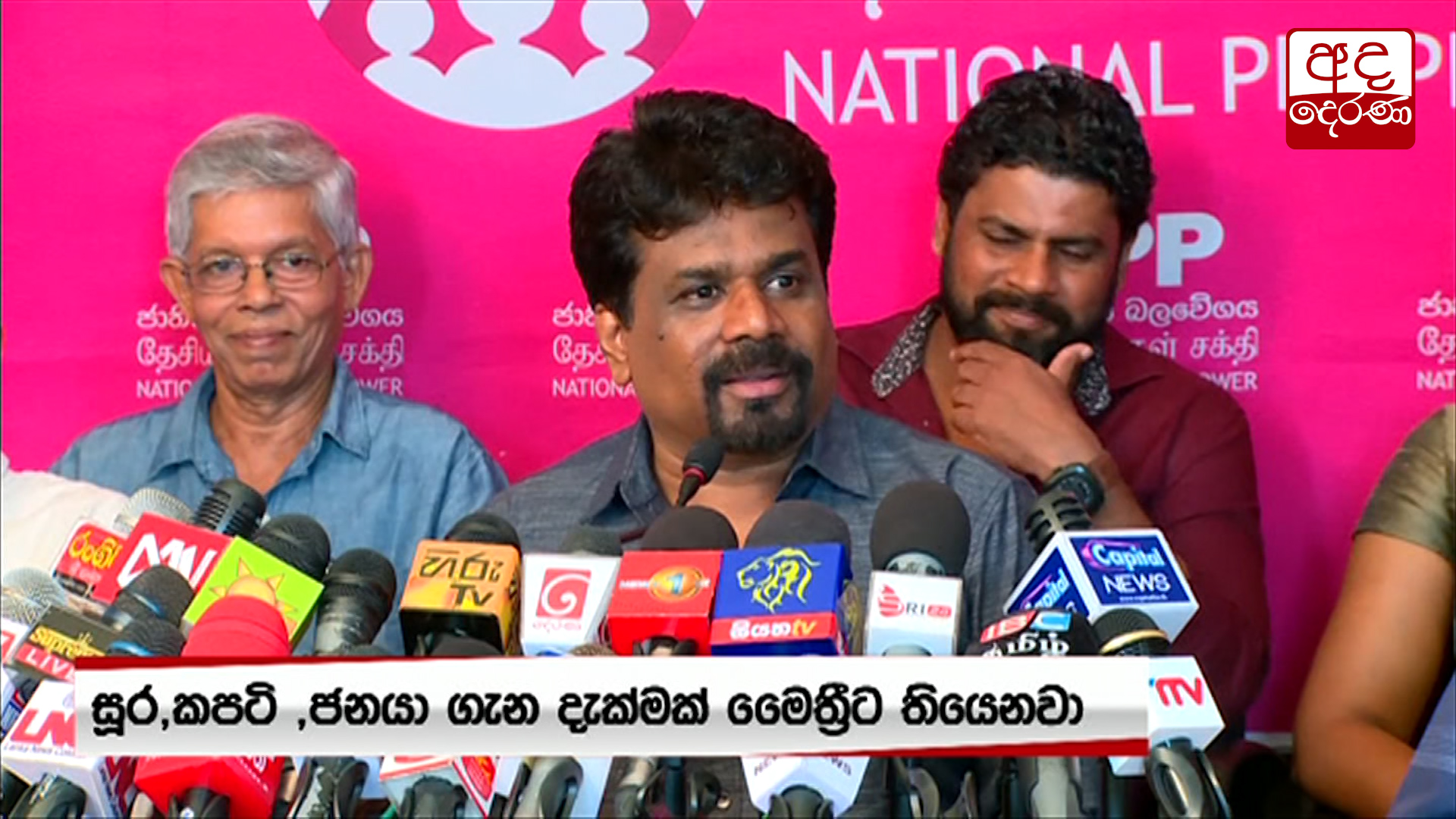 Anura accepts downturn in poll results