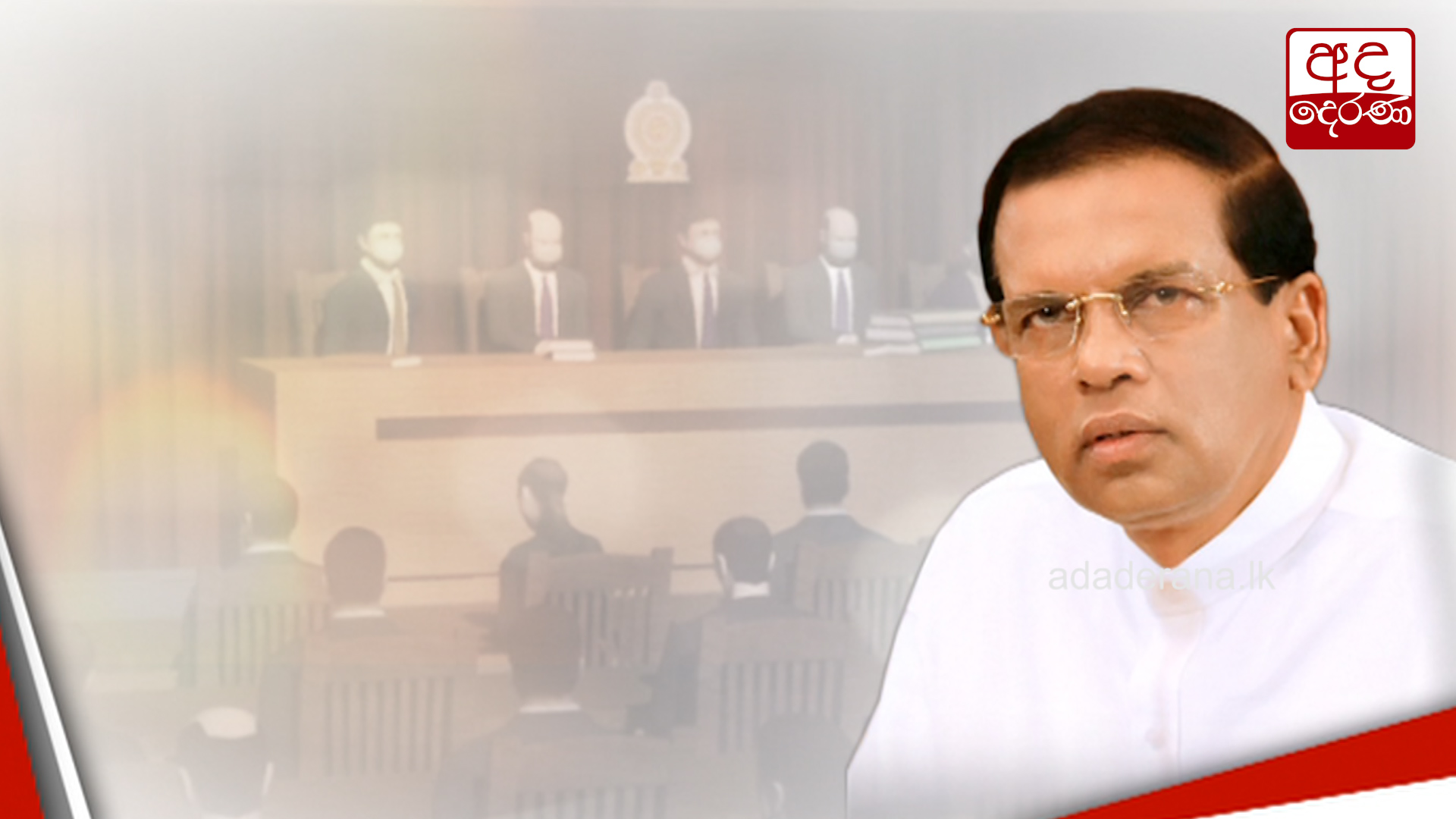 Maithripala dodges questions on 20A vote