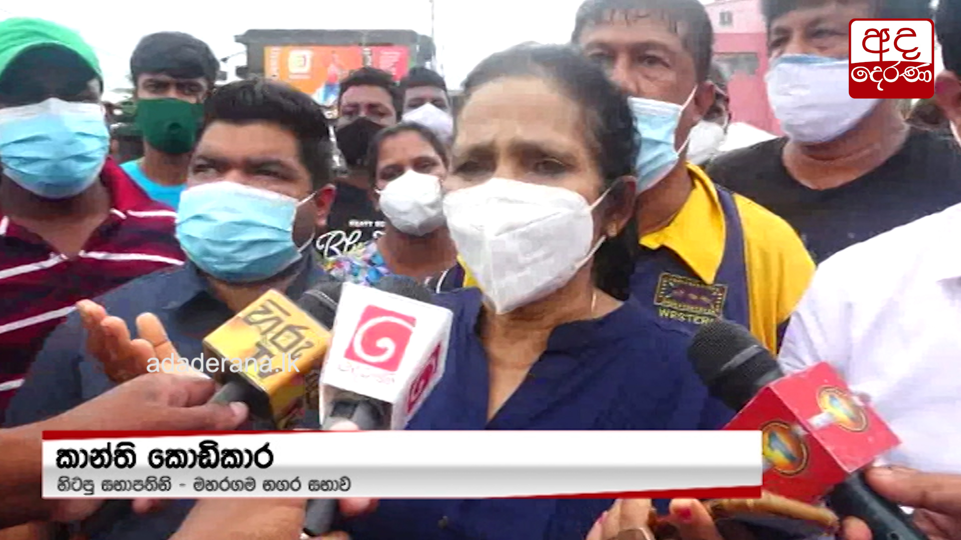 Temporary solution for protesting traders in Maharagama