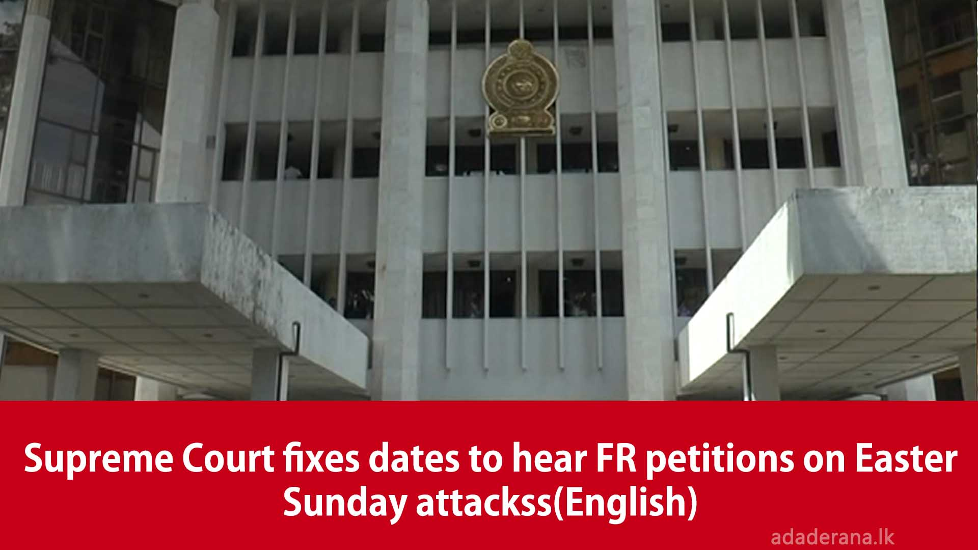 Supreme Court fixes dates to hear FR petitions on Easter Sunday attackss(English)