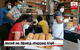 Errant traders and shops selling substandard goods raided in Colombo District