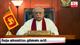 Sri Lanka refutes allegations in UN Human Rights High Commissioner's report