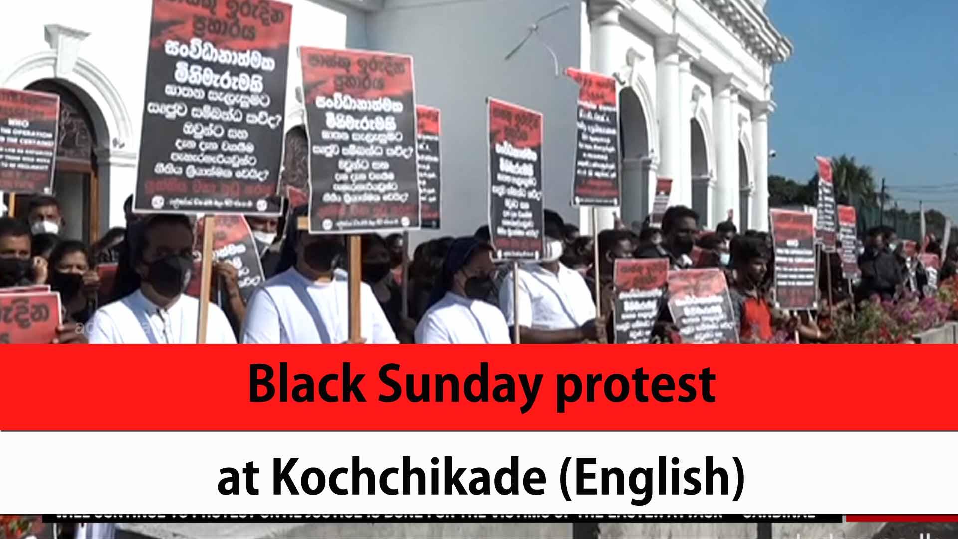 Black Sunday protest at Kochchikade (English)