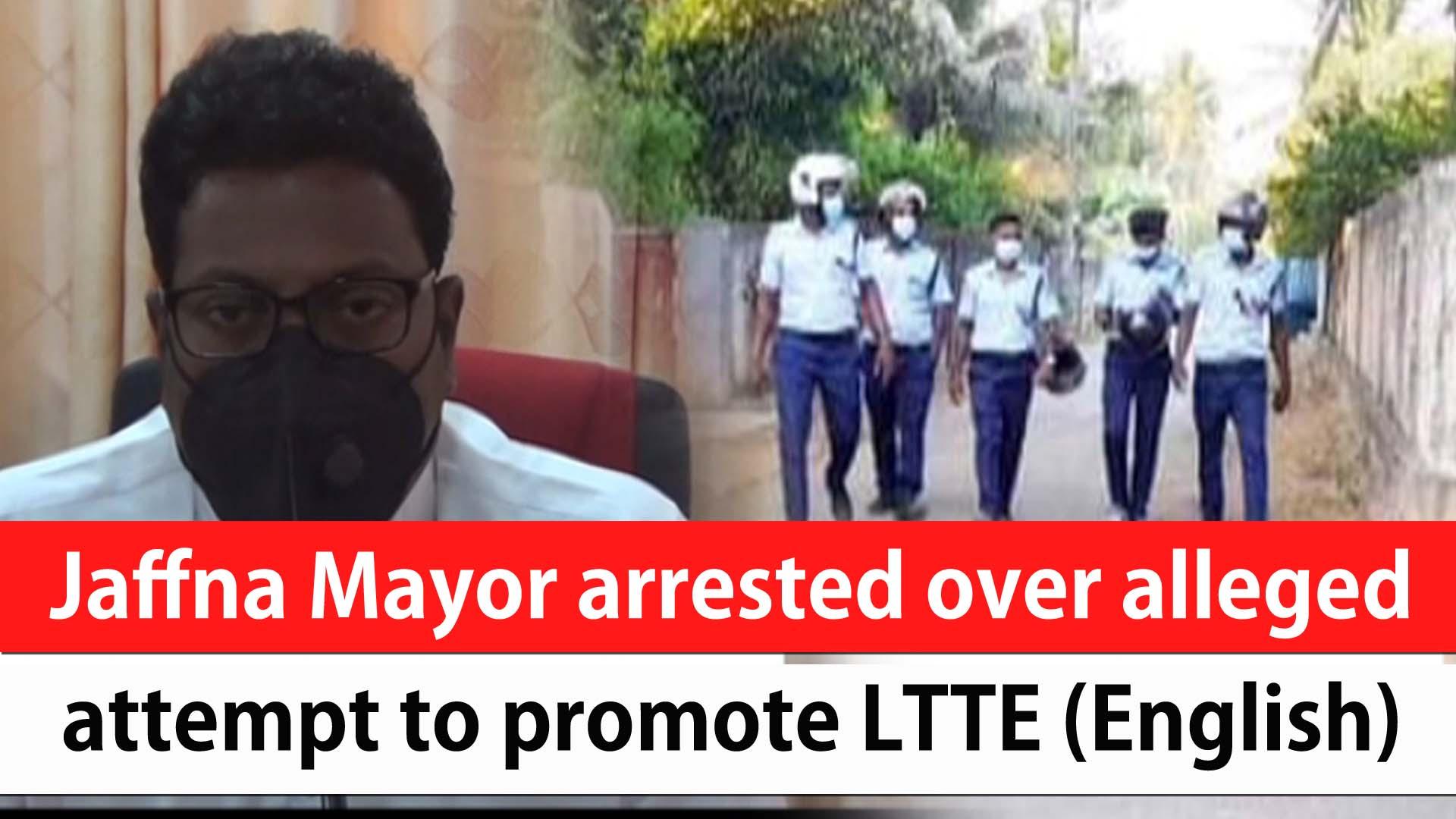 Jaffna Mayor arrested over alleged attempt to promote LTTE (English)