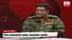 We can be a victorious nation if protective measures are followed, says Army Chief
