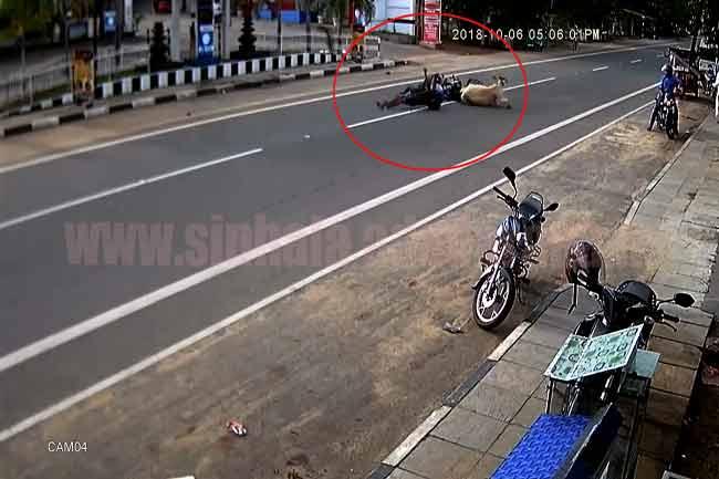 තවත් අනපේක්ෂිත අනතුරක්-CCTV දර්ශන සහිතයි
