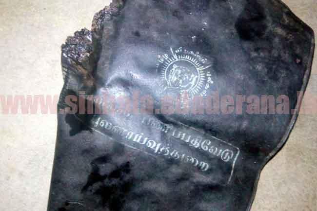முல்லைத்தீவில் விடுதலைப் புலிகள் பயன்படுத்திய பாதுகாப்பு அங்கி