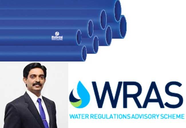 சென்ரல் இன்டஸ்ரீஸ் PE நீர் குழாய்களுக்கு பிரித்தானிய WRAS சான்றிதழ்