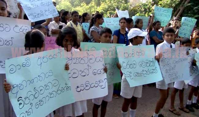 64 மாணவர்களின் பெற்றோர் வீதியை மறித்து ஆர்ப்பாட்டம்
