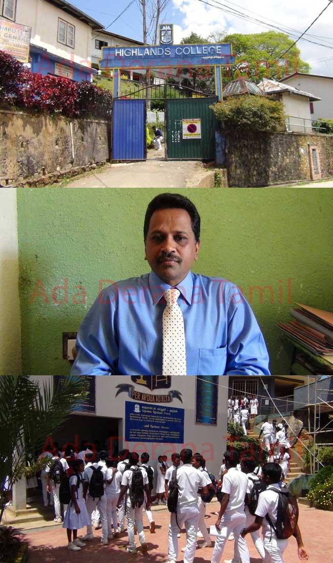 ஹட்டன் ஹைலன்ஸ் கல்லூரியில் 28 பேர் 9A சித்தி (படங்கள்)
