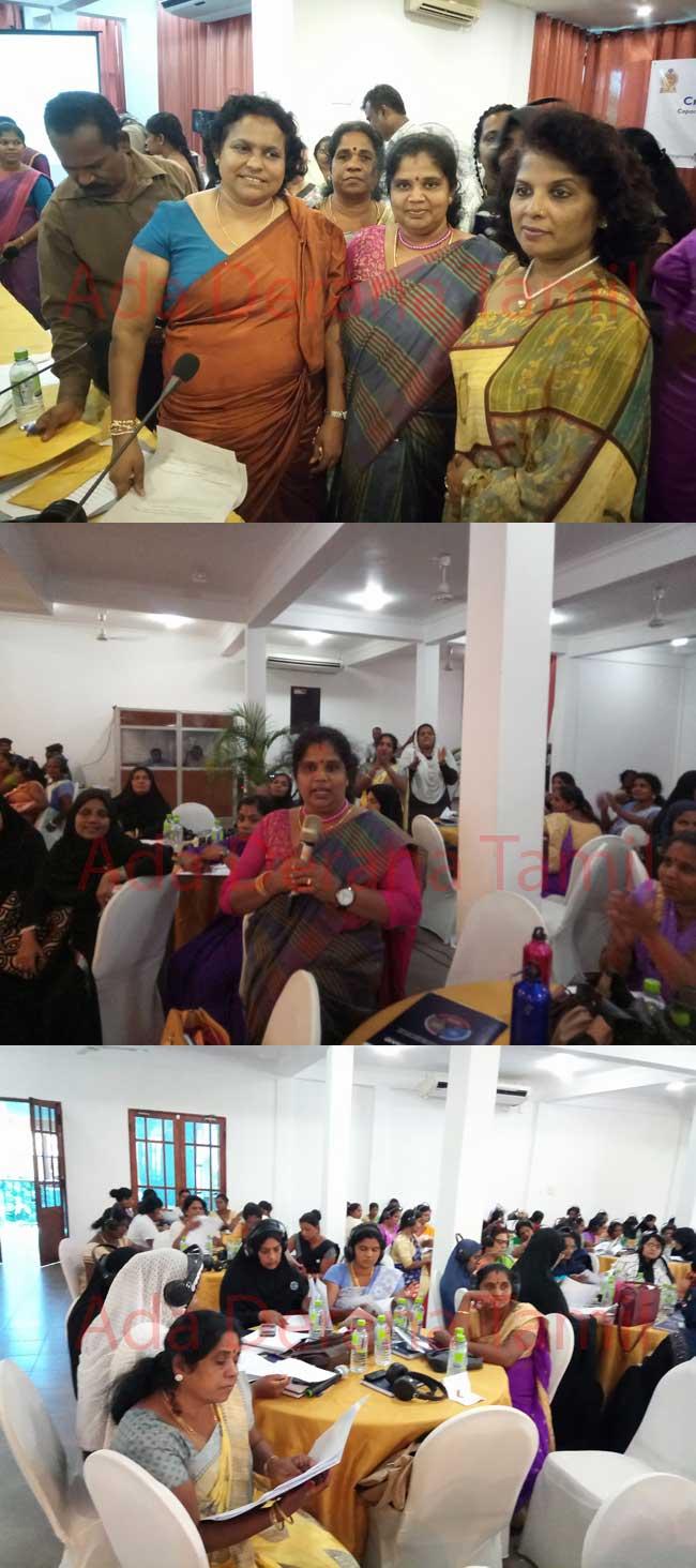 கிழக்கு மாகாண பெண் உள்ளூராட்சி உறுப்பினர்களுக்கான செயலமர்வு (படங்கள்)