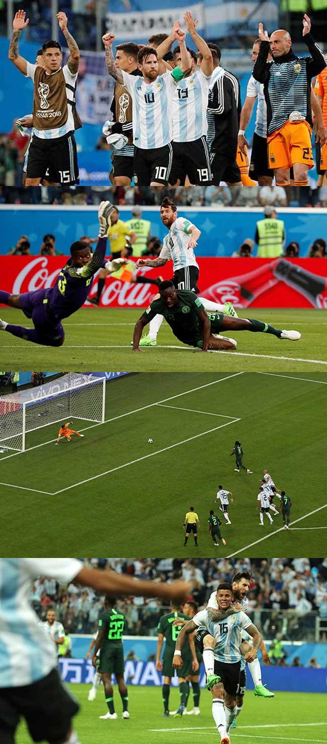 FIFA 2018 - நாக்-அவுட் சுற்றுக்கு முன்னேறிய அர்ஜெண்டினா