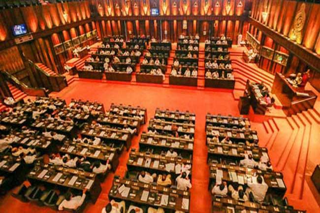 பாராளுமன்ற உறுப்பினர்களுக்கு இன்று விஷேட வேலைத்திட்டம்