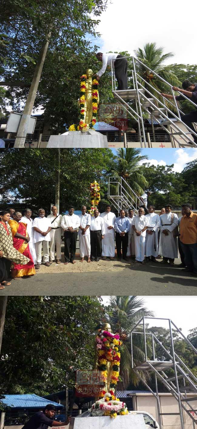மகாத்மா காந்தியின் 71வது நினைவு தினம் இன்று