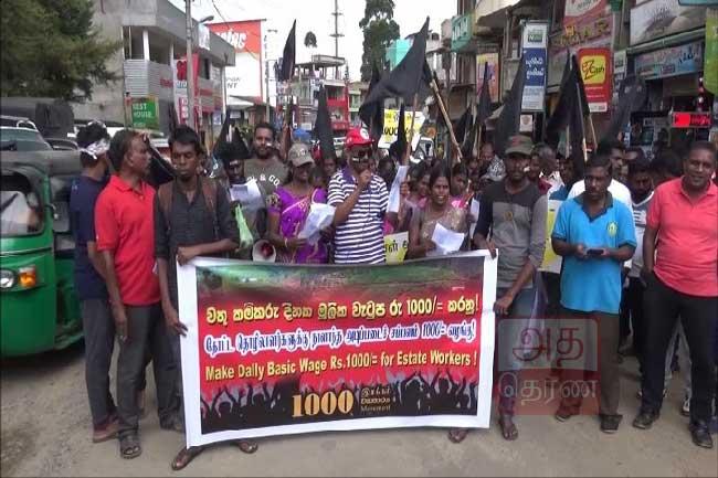 1000 ரூபாய் இயக்கத்தின் ஏற்பாட்டில் போராட்டம்