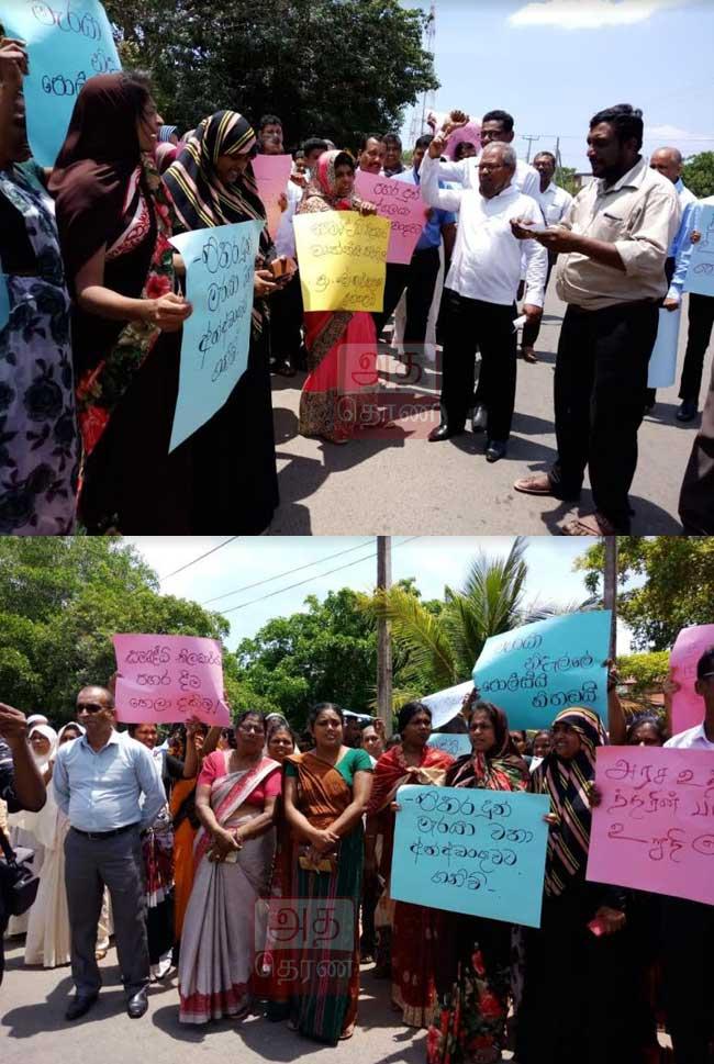 சமுர்த்தி அபிவிருத்தி உத்தியோகத்தர் தாக்கப்பட்டமையை கண்டித்து ஆர்ப்பாட்டம்
