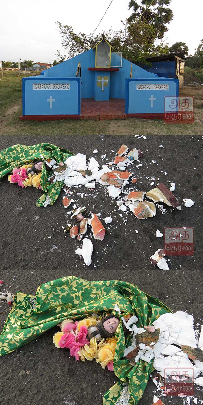 வேளாங்கன்னி மாதா சொரூபம் இனந்தெரியாத நபர்களினால் உடைப்பு
