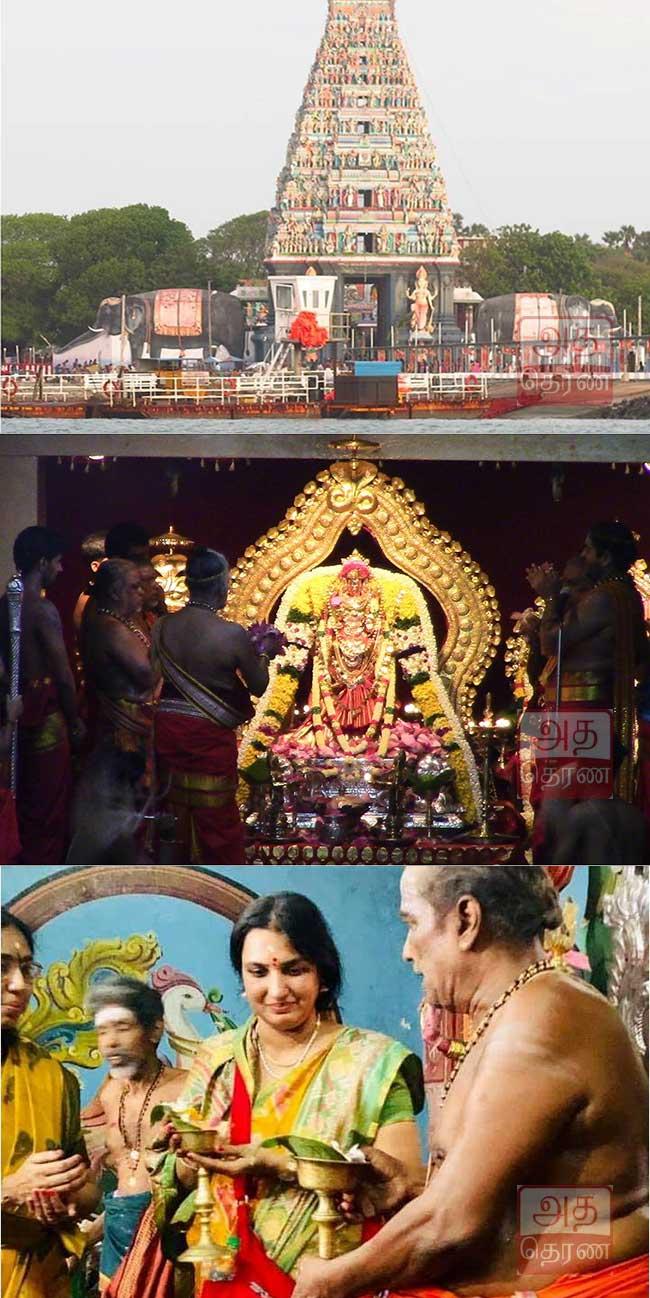 நாகபூசணி அம்மனுக்கு ஆடிச் செய்வாய்