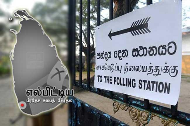 தேர்தல் கண்காணிப்பு அமைப்பு விடுத்துள்ள கோரிக்கை