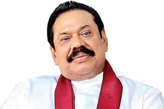 தேர்தல் வெற்றி குறித்து மஹிந்த ராஜபக்ஷ வெளியிட்டுள்ள அறிக்கை