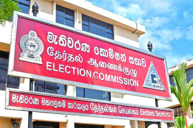 ஜனாதிபதி தேர்தல் தொடர்பில் இதுவரை 3214 முறைப்பாடுகள் பதிவு