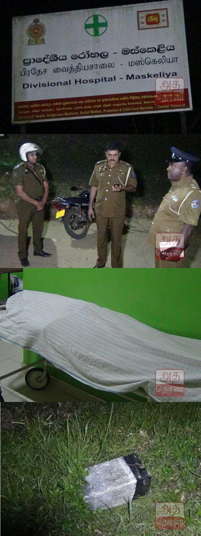 பேருந்தில் சிக்குண்டு பொலிஸ் உத்தியோகத்தர் பலி
