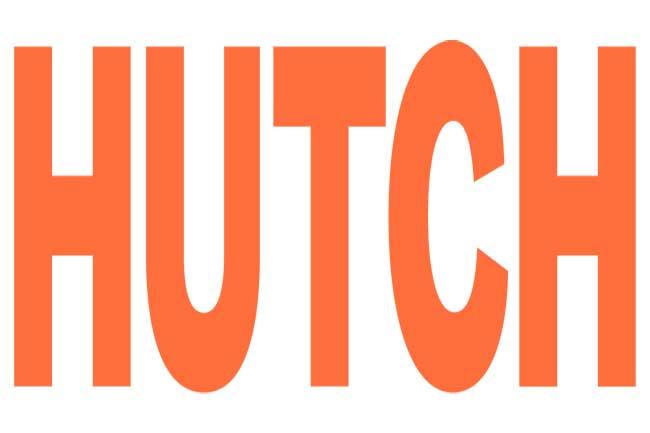 பல விசேட முயற்சிகளை அறிமுகப்படுத்துவதன் மூலம் வீட்டிலிருந்து பணியாற்றுவதனை ஊக்குவிப்பதில் அரசாங்கத்தை ஆதரிக்கும் Hutch