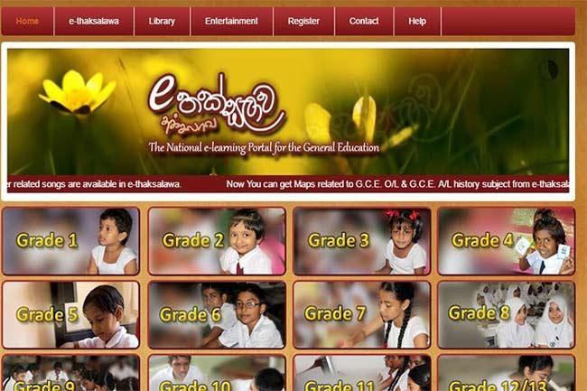 கல்வி அமைச்சின் e-தக்சலாவ வலைத்தள இலவச வசதி