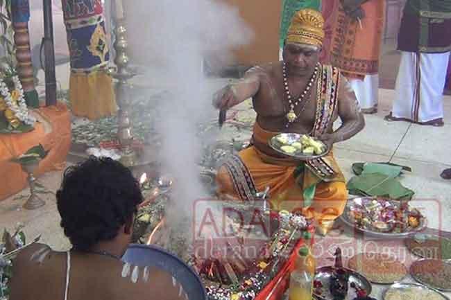 வருஷாபிஷேகம்