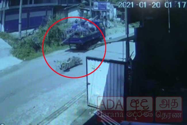 விபத்தில் ஒருவர் பலி - CCTV காணொளி