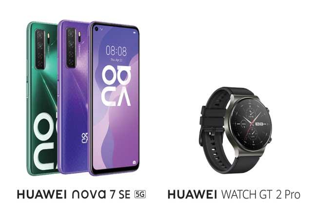 Huawei Nova 7 SE மற்றும் Watch GT 2 Pro இணைந்து எல்லையற்ற தொடர்பாடல் செயற்பாடுகள்