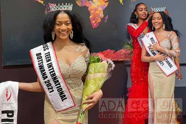 Miss Teen International Botswana 2021 பட்டத்தை வென்ற இலங்கை பெண்!